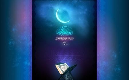 خلفيات وصور وكفرات لشهر رمضان2015 (3)
