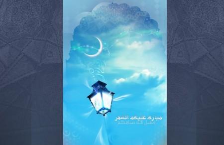 خلفيات وصور وكفرات لشهر رمضان2015 (4)