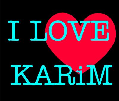 رمزيات اسم كريم (3)