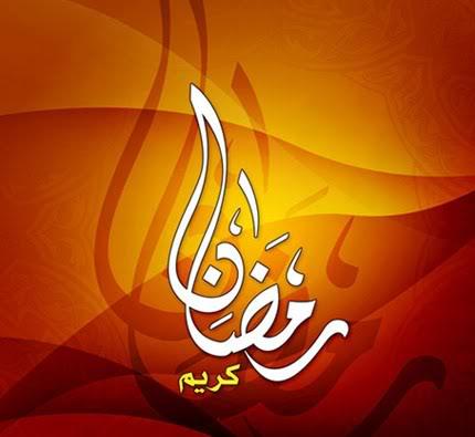 رمضان كريم خلفيات (4)