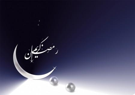 صورة فانوس رمضان (3)