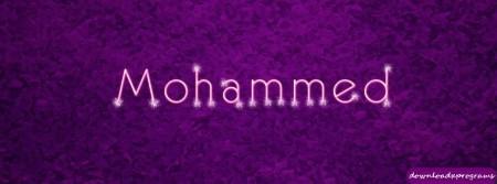 صور اسم محمد (2)