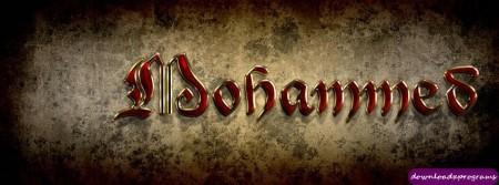 صور اسم محمد (3)