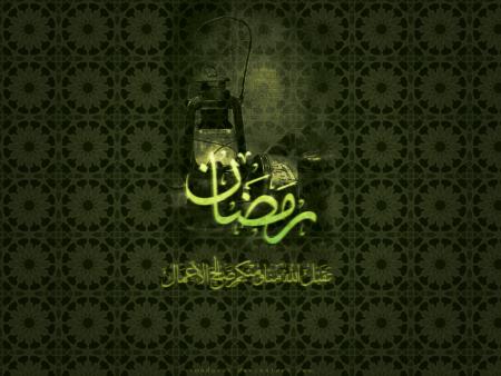 صور تهنئة بشهر رمضان الكريم 2015 (1)