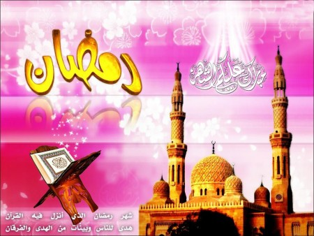 صور تهنئة بشهر رمضان الكريم 2015 (3)