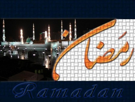 صور تهنئة رمضان 2015 (4)