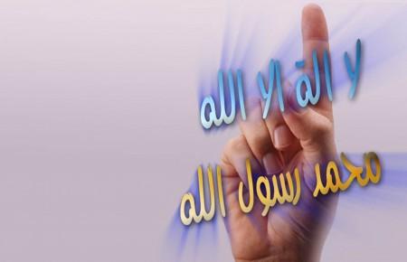 صور خلفيات لا اله الا الله (2)