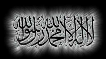 صور خلفيات لا اله الا الله (4)