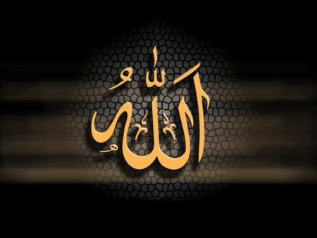 صور خلفيات لفظ الجلالة (1)