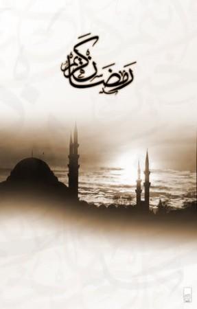صور رمضانية (2)