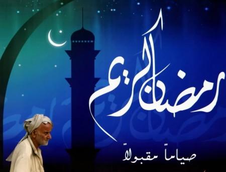 صور رمضانية للتهنئة بشهر رمضان (3)