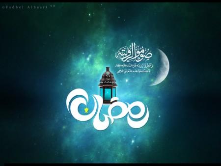 صور شهر رمضان (2)