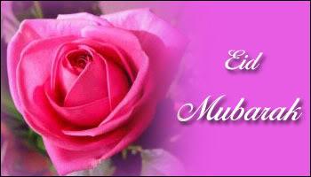 صور للعيد (2)