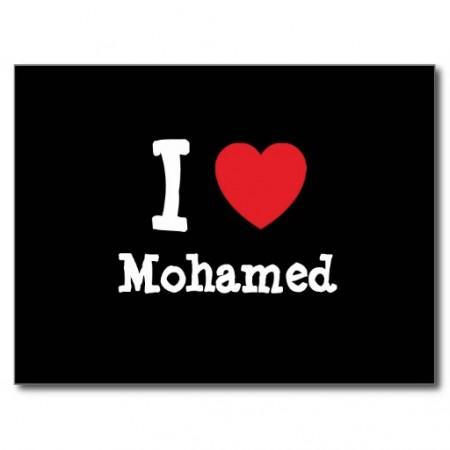 صور مكتوب عليها i love mohamed (1)
