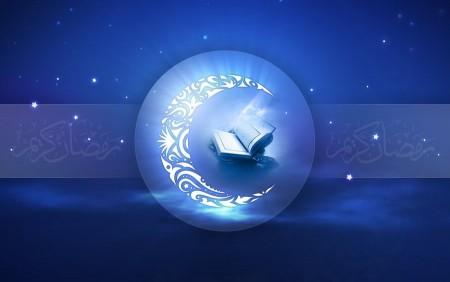 صور وخلفيات شهر رمضان وتهنئة بالشهر الكريم (4)