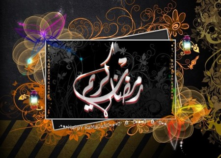 صور وخلفيات شهر رمضان وتهنئة بالشهر الكريم (5)