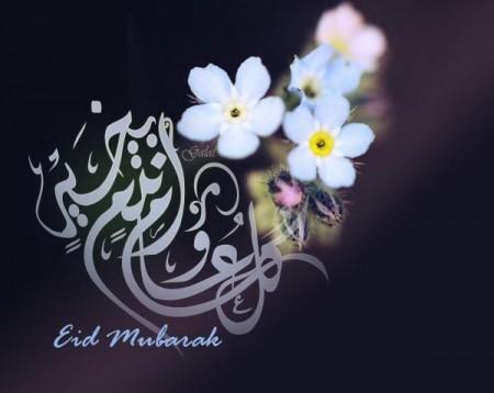 عيدالفطر (2)