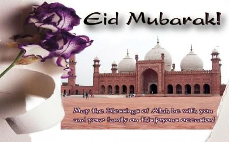 عيد سعيد وعيد مبارك عيد فطر 2015 (1)