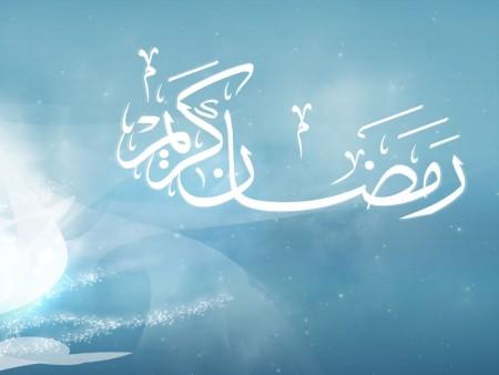 كفرات رمضان كريم (1)