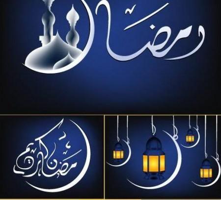 كفرات رمضان كريم (3)