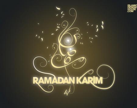 كفرات رمضان كريم (4)
