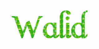 كفرات ورمزيات وخلفيات اسم وليد (1)