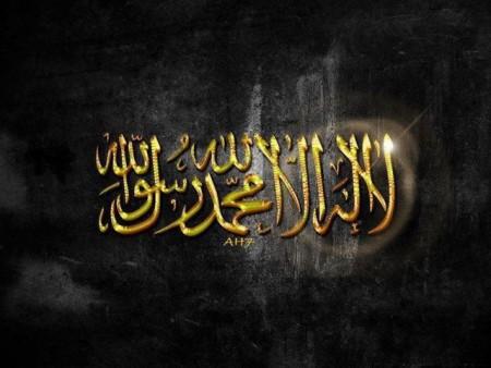 لا اله الا الله اسلاميات (3)