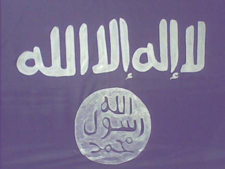 لا اله الا الله محمد رسول الله (1)