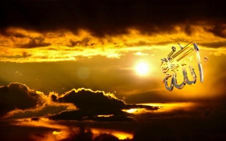 لفظ الجلالة (4)