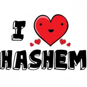 hashem (1)