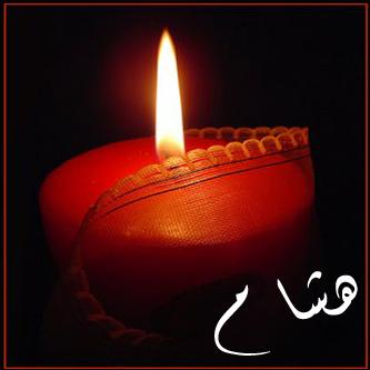 i love hisham (2)