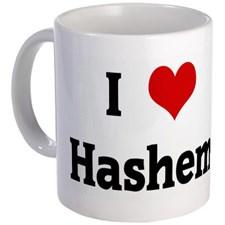 i_love_hashem_mug
