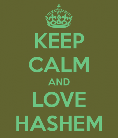 keep calm and love hashem (2)
