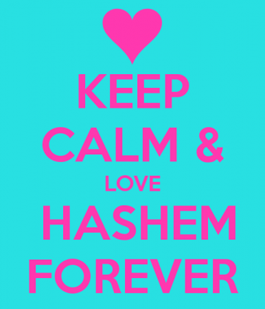 keep calm and love hashem (4)