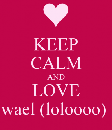keep calm and love wael (1)