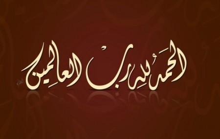 خلفيات اسلاميات (1)