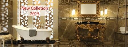 سيراميك حمامات رويال (2)