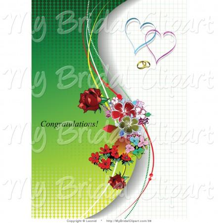 صور احتفال بالخطوبة (5)