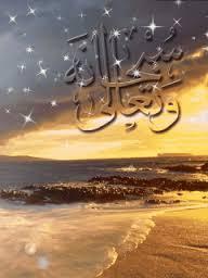 صور اسلاميات مكتوبة سبحان الله (2)