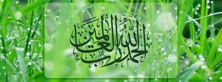 صور اسلاميات مكتوبة سبحان الله (4)