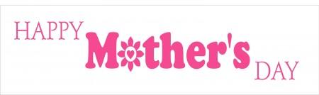 اهداء للأمهات بالصور (4)