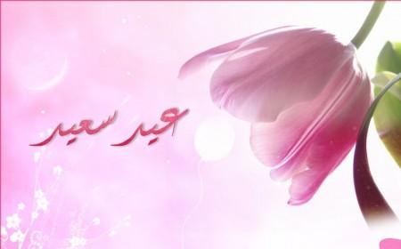 العيد الكبير 2015 (4)