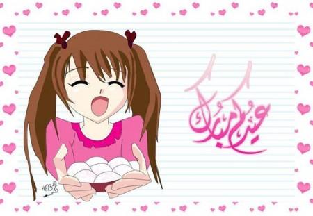 عيد اضحي مبارك (2)