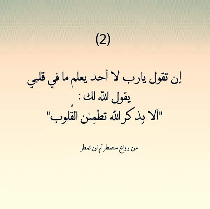 اجمل صور اسلامية (1)