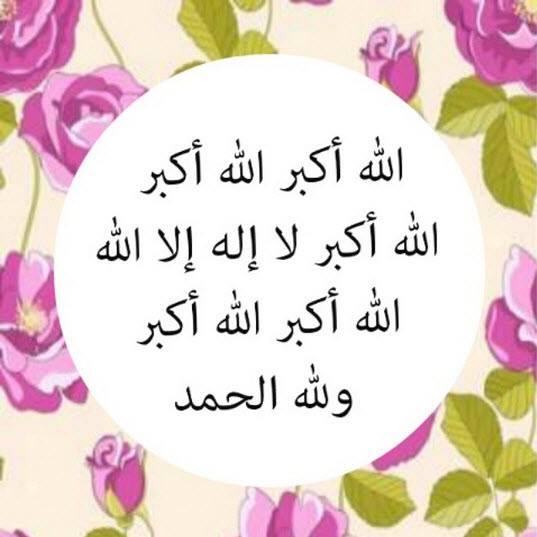 اجمل صور اسلامية (5)