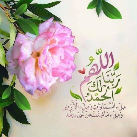 اسلاميات فيس بوك (1)