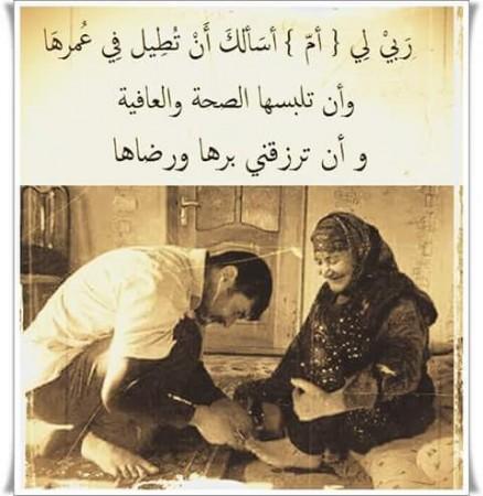 اسلاميات فيس بوك (2)