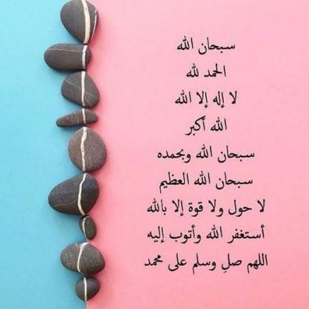 اسلاميات فيس بوك (6)