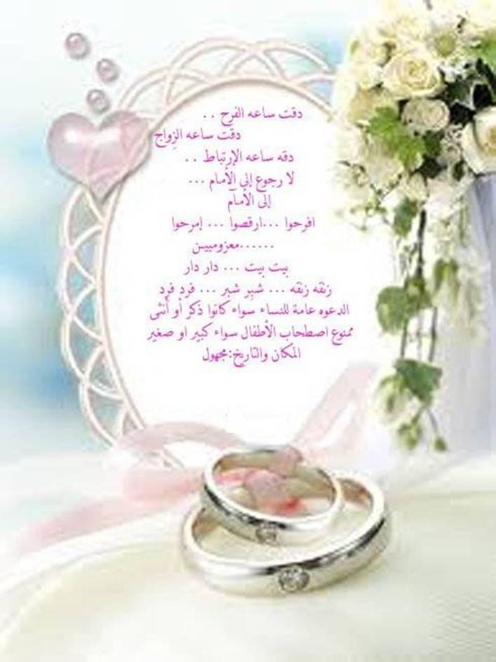 الزواج (1)