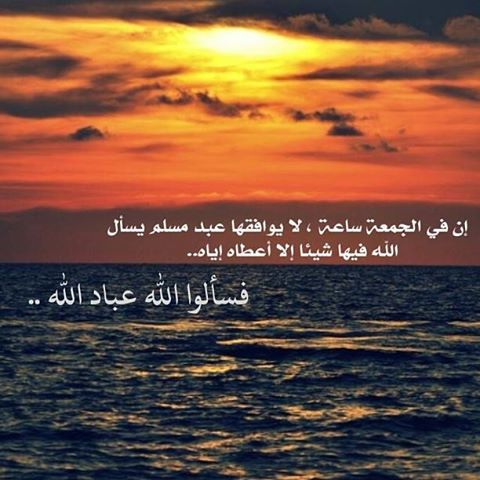 تحميل صور اسلامية (4)